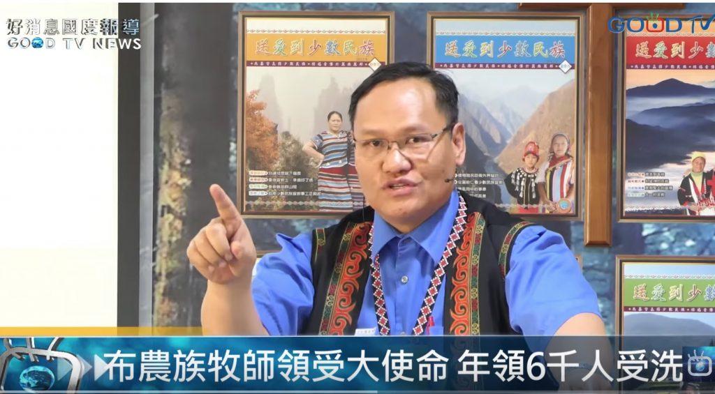 傳承跨文化宣教異象的火炬!台灣首間跨文化宣教學院成立 呼召對跨文化宣教有負擔的神國精兵