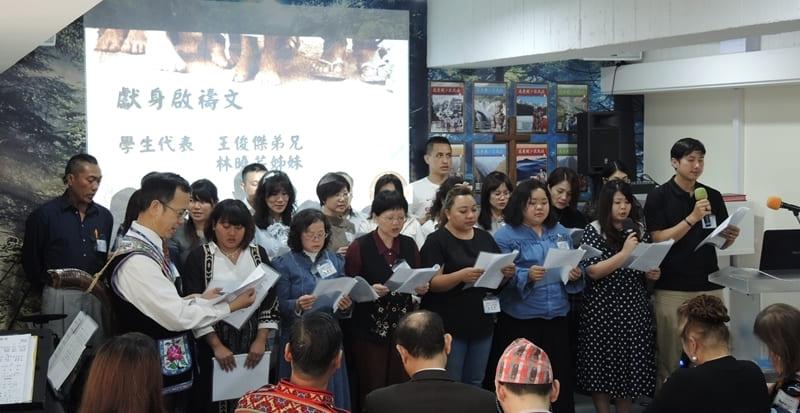 台灣首間跨文化宣教學院開學了! 3/3開學禮拜滿滿的祝福與期盼