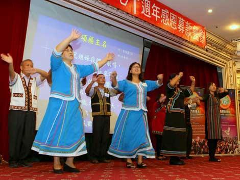 邊陲之地傳福音 少數民族宣教10週年