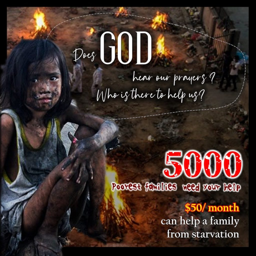 5000 Families Need Your Help
